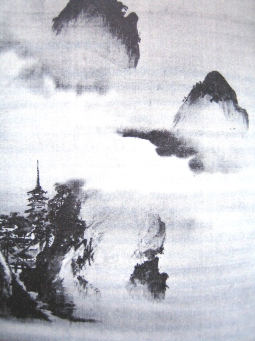 Japanese sumi-e ink painting: mountain above, sky below